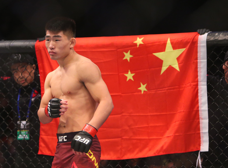 UFC China Asia