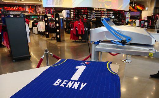 NBA All Star merchandise