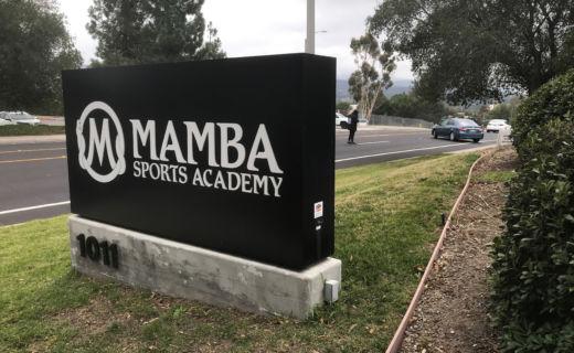 mamba-sports-academy